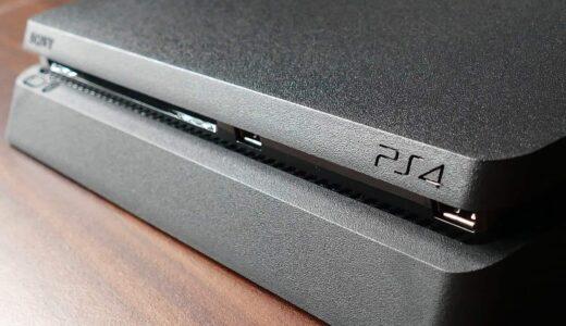 【効果あり】PS4の熱対策方法を解説【冷却台×ヒートシンクが最強です】