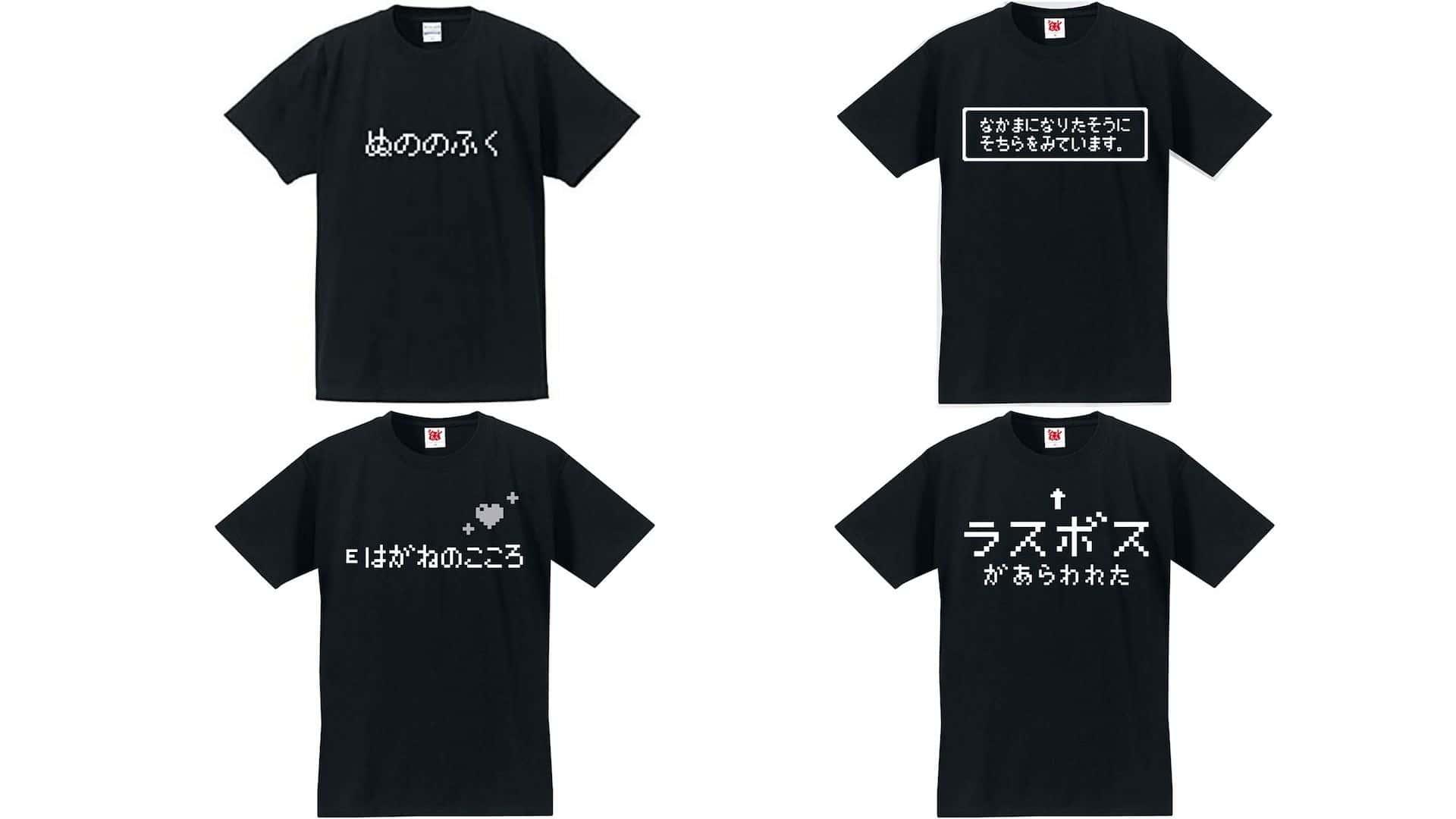 ドラクエグッズ:ネタTシャツ