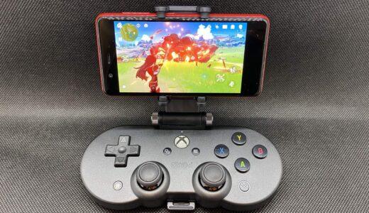 【Xbox版】8BitDo SN30 Proのレビュー【本気のコラボ製品です】